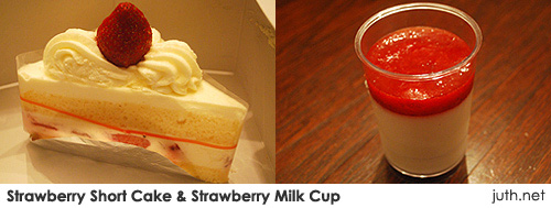 Strawberry Short Cake & Strawaberry Milk Cup