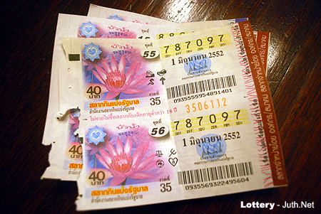 simile in the lottery The lottery is a haunting short story by shirley jackson, and its central theme involves the perils of following tradition blindly another theme has to do with the unpredictability of mob.