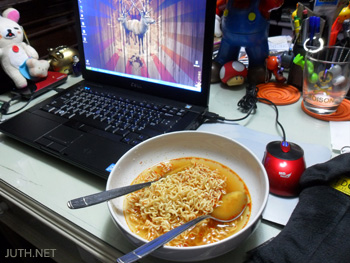 Eating Instant Noodles at 3 AM