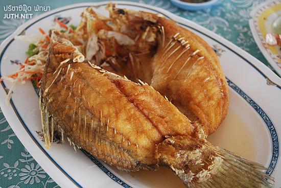 ปลากะพงทอดน้ำปลา - ปรีชาซีฟู้ด พัทยา