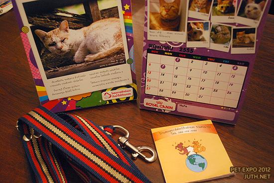 Pet Expo 2012