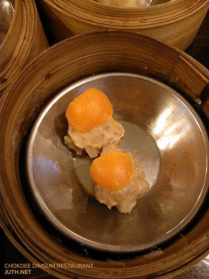 ไข่แดงแต้มหน้าหมู